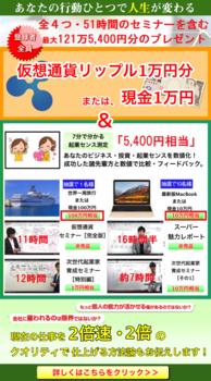 side_sozai_598x1076.png